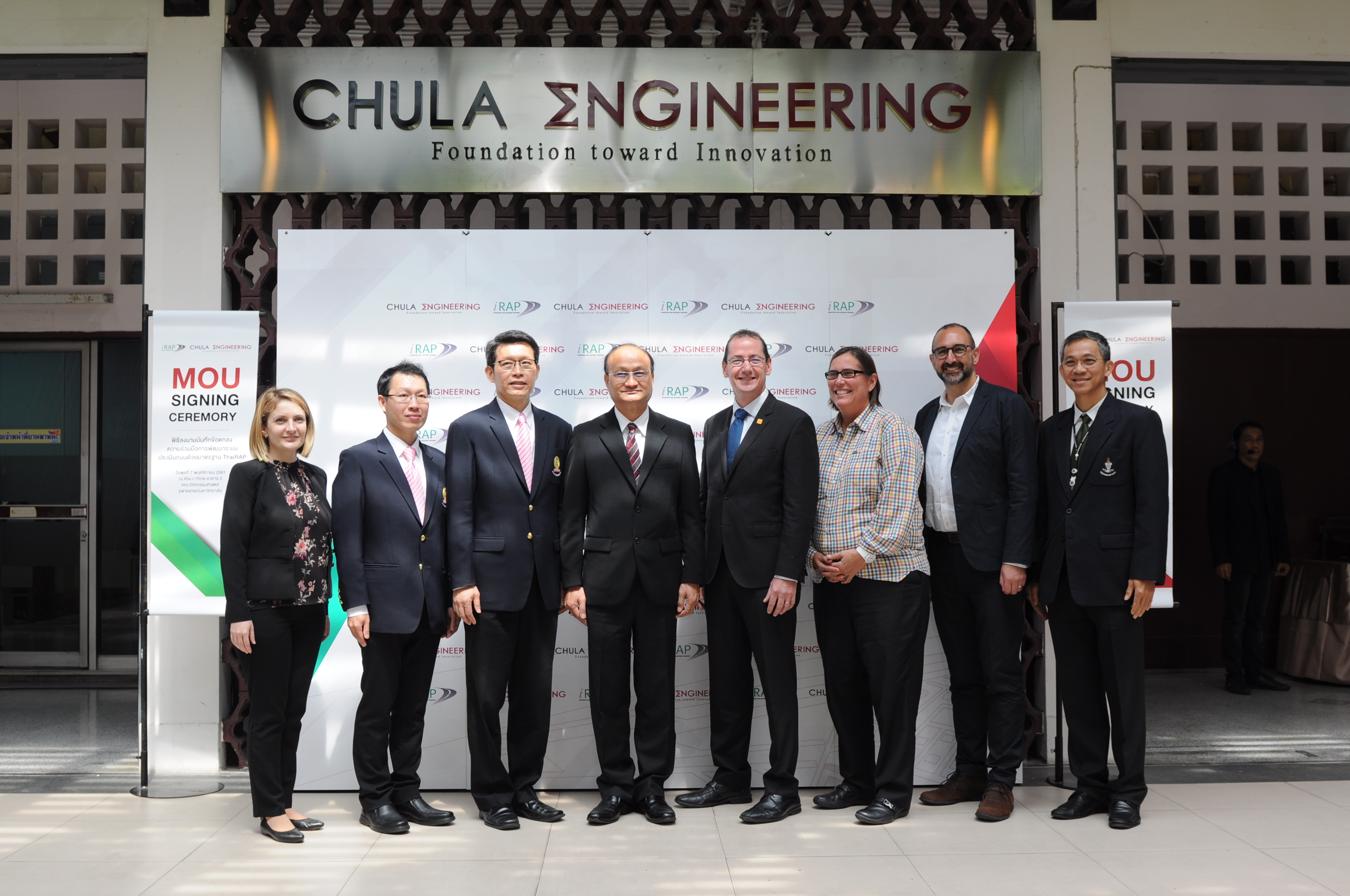 New Thai Centre of Excellence: Chulalongkorn University