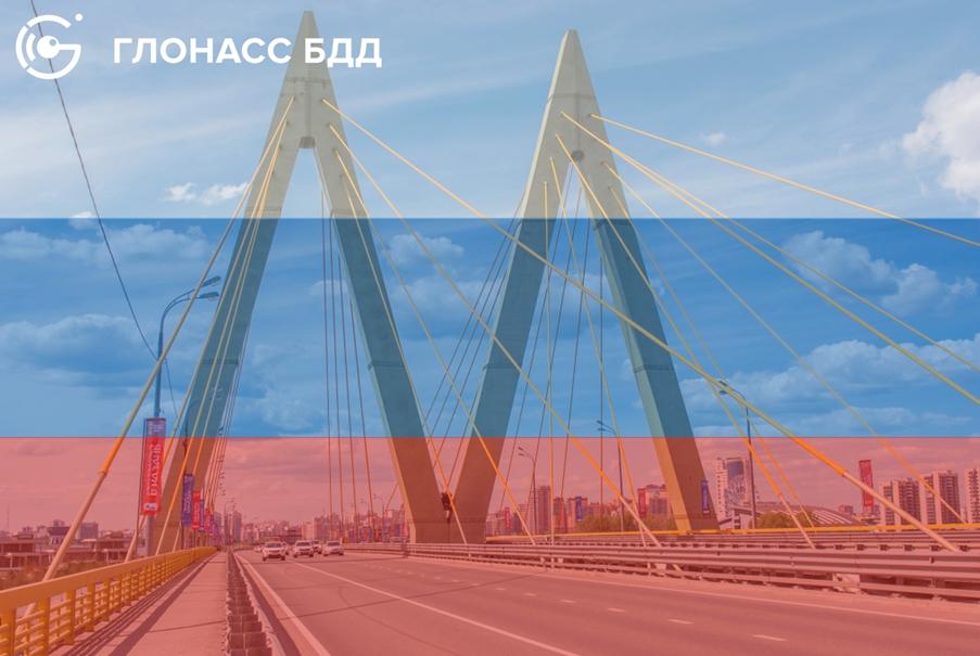 Новости EuroRAP: Впервые дорожный инженер из России становится аккредитованным поставщиком 1ТР4Т