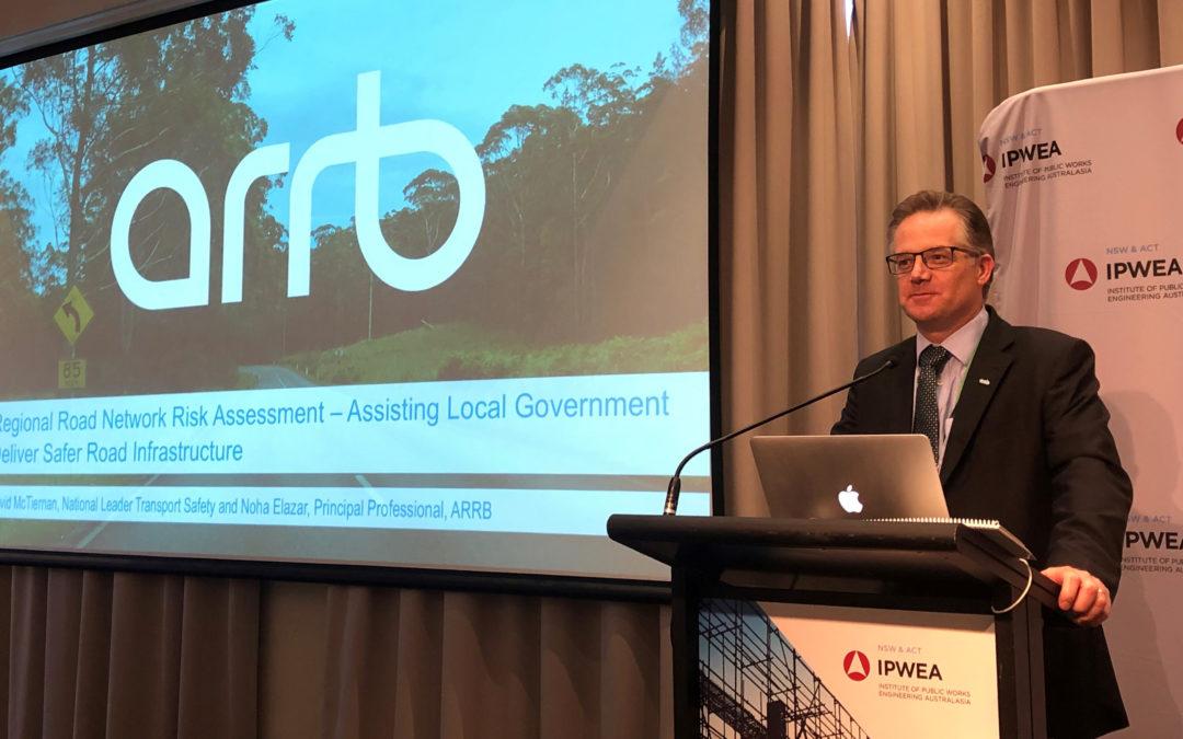 Новости AusRAP: местные органы власти штата Новый Южный Уэльс слышат, как AusRAP может им помочь